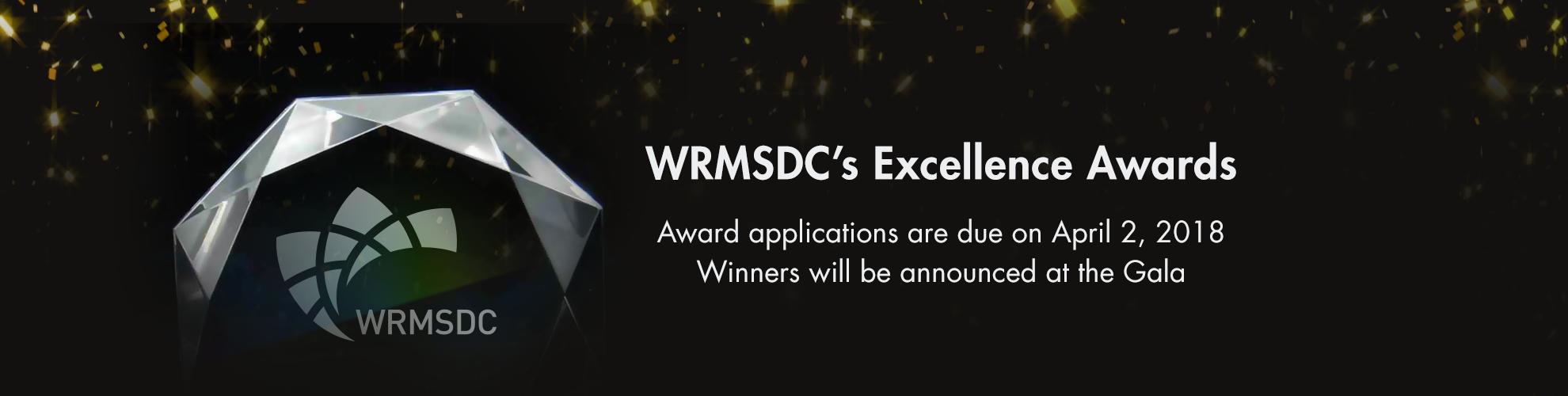 excellence_award_banner
